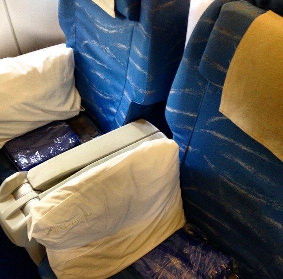 Philippine Airlines Economy Class