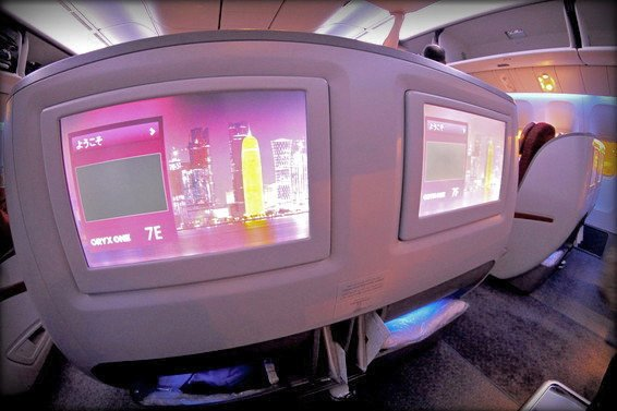 Qatar Airways Business Class Review New York (JFK) – Doha (DOH)