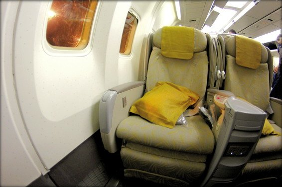 Asiana Business Class Review Tashkent to Seoul 767