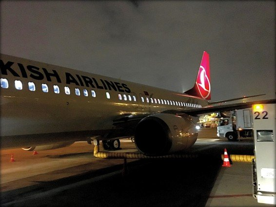 Turkish Airlines Regional Business Class Review from Frankfurt (FRA) – Istanbul (IST) A321 & Business Class Review from Istanbul (IST) – Novosibirsk (OVB) B737