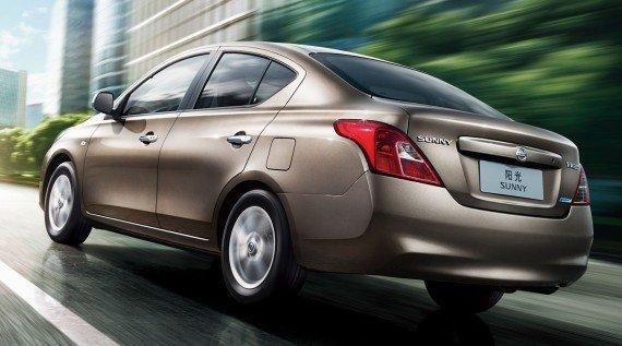 Earn 1,500 Club Carlson Bonus Gold Points per rental day with National Car Rental