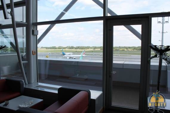 Business Class Lounge Kiev Review Boryspil (KBP) Airport