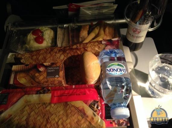 Review KLM Amsterdam to Osaka, Economy Class – KL867