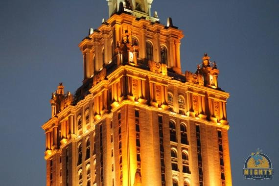 Radisson Royal Moscow (Hotel Ukraina) Review