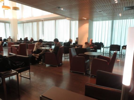Star Alliance Lounge London Heathrow Review