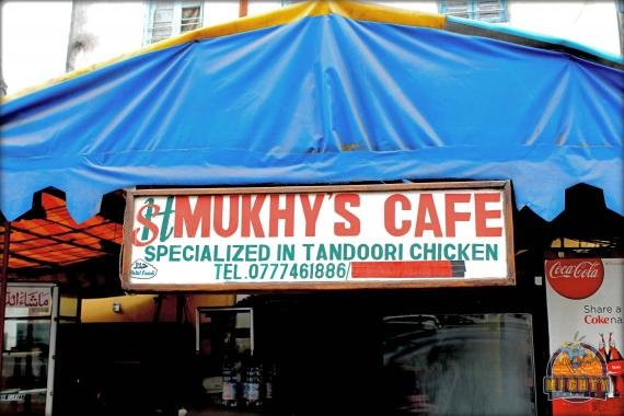 Wonderful tandoori in Zanzibar – enter Mukhy's roadside restaurant