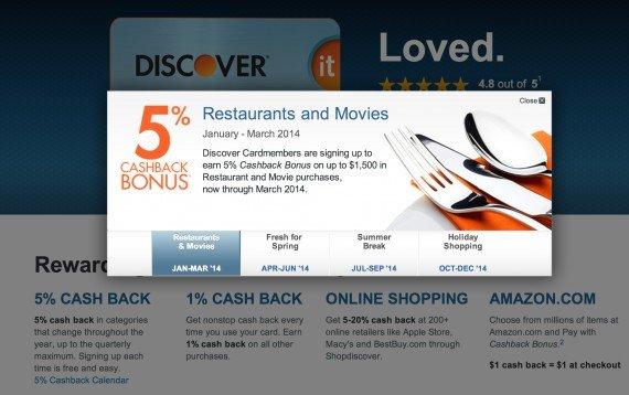 discover3.jpg