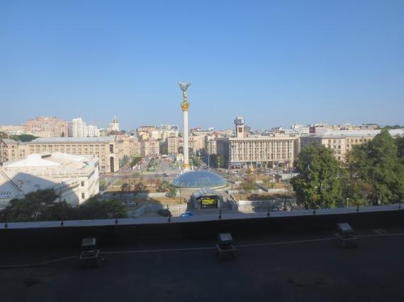 Intercontinental Kiev (Kyiv), Ukraine Hotel Review
