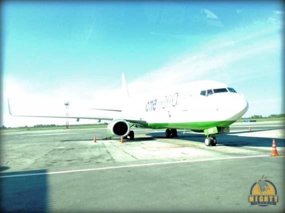 S7 Airlines Review – Economy Class
