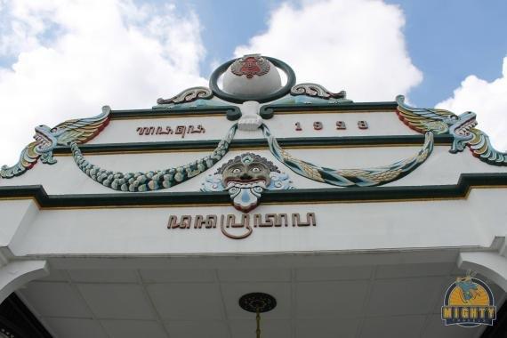 Photo Review Sultan Palace Yogyakarta (Kraton Ngayogyakarta Hadiningrat)
