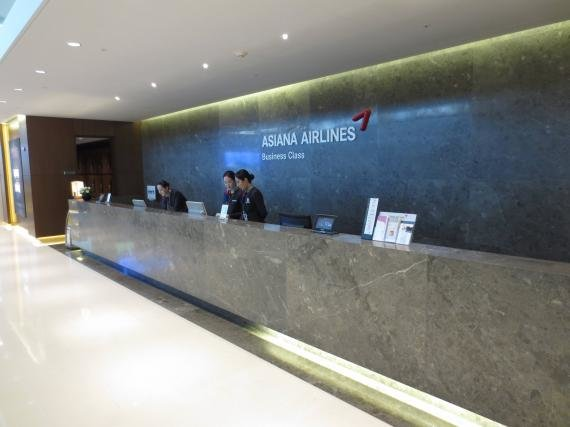 Review: Asiana Business Class Lounge Seoul