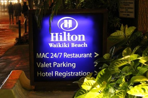 Review: Hilton Waikiki Beach Hotel (formerly Prince Kuhio Hotel)