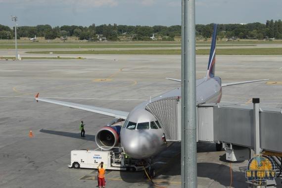 Business Class Lounge Kiev Review Boryspil (KBP) Airport