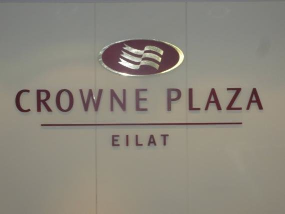 Crown Plaza Eilat Hotel Review