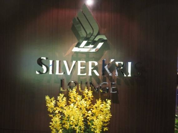 Singapore Airlines SilverKris Lounge (Terminal 3) Review