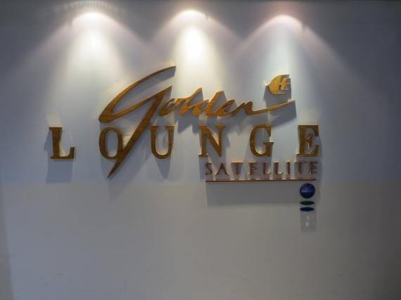 Malaysia Airlines First Class Lounge Review (Golden Lounge) Kuala Lumpur, KLIA