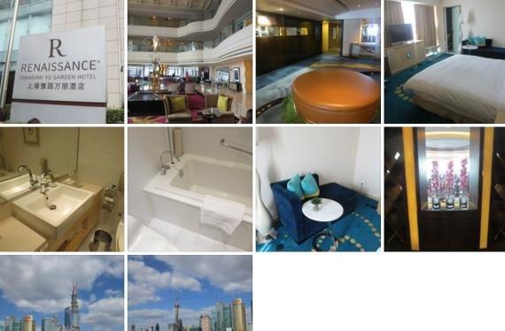 Review: Renaissance Hotel Yu Gardens Shanghai