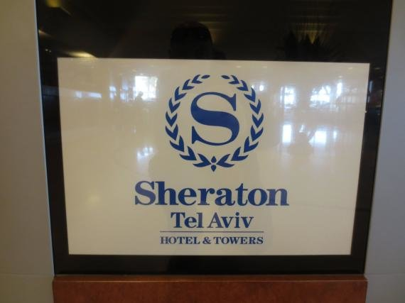 Sheraton Tel Aviv Review