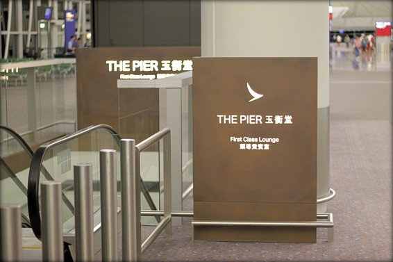 Cathay Pacific The Pier First Class Lounge Review Hong Kong