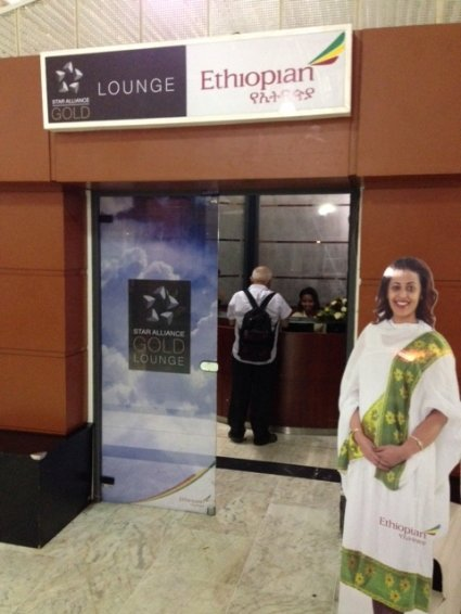 Ethiopian Airlines Business Class Lounge, Bole International Airport Addis Ababa Review