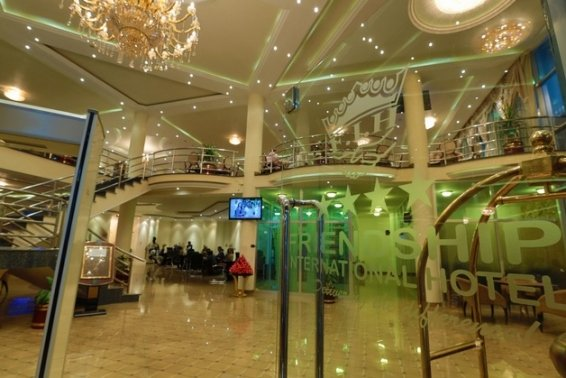 Friendship International Hotel Addis Ababa Review