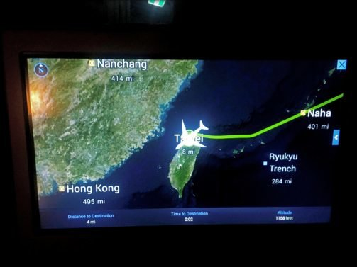 China Airlines Business Class Review San Francisco (SFO) to Taipei (TPE) A350 and SFO lounge reviews inc. China Airlines Lounge