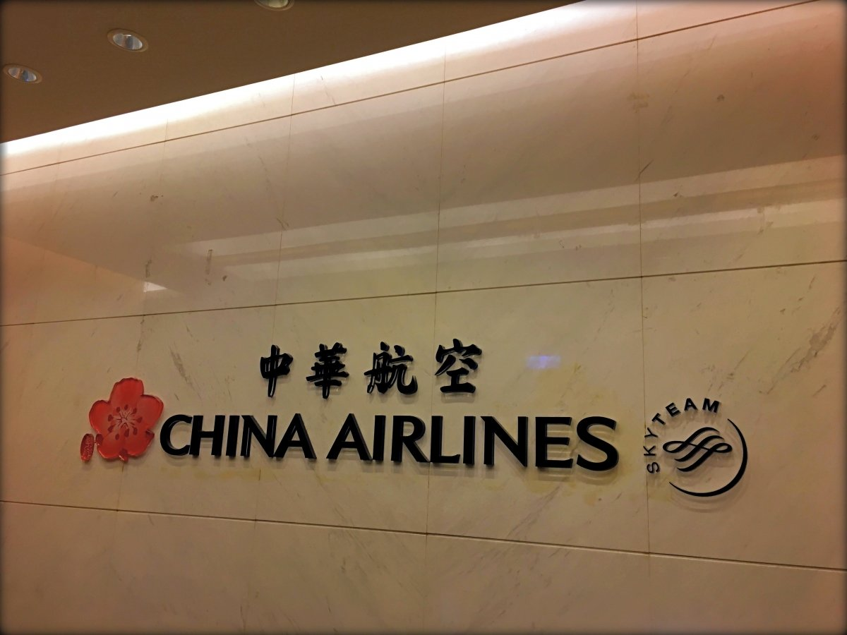 China Airlines Lounge (V2) Review, Taipei Airport (TPE)