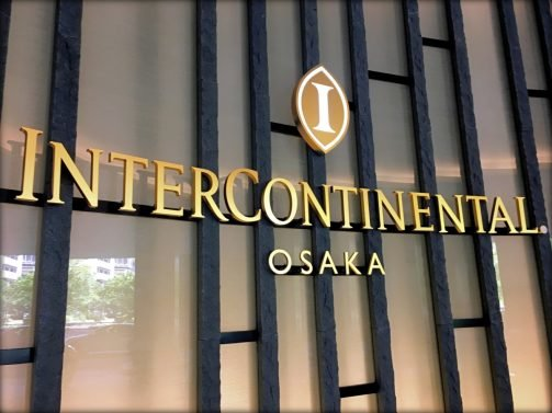 InterContinental Osaka Review