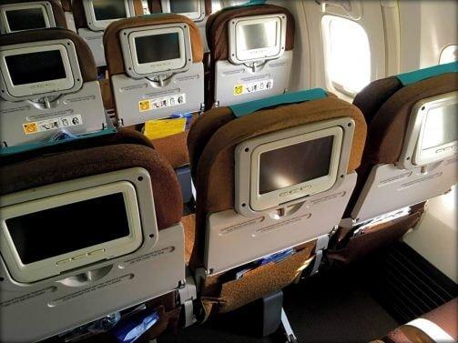 Garuda Economy Review Jakarta (CGK), Surabaya (SUB) and Balikpapan (BPN) 737