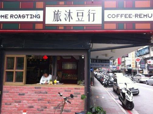 Things to do Taipei