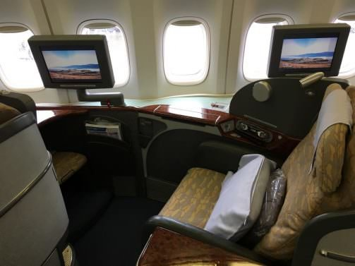 China Airlines Business Class Seating Tokyo (NRT) to Taipei (TPE) on a 747