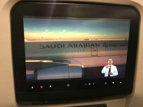 Saudia Economy Review Riyadh (RUH) to Addis Ababa (ADD) and Wellcome Lounge Riyadh Review