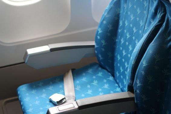 Air Mauritius Review Economy Mauritius (MRU) to Antananarivo (TNR) A340 plus Air Mauritius Business Class lounge