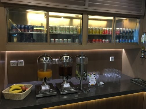Hong Kong Airlines Business Class Lounge Review