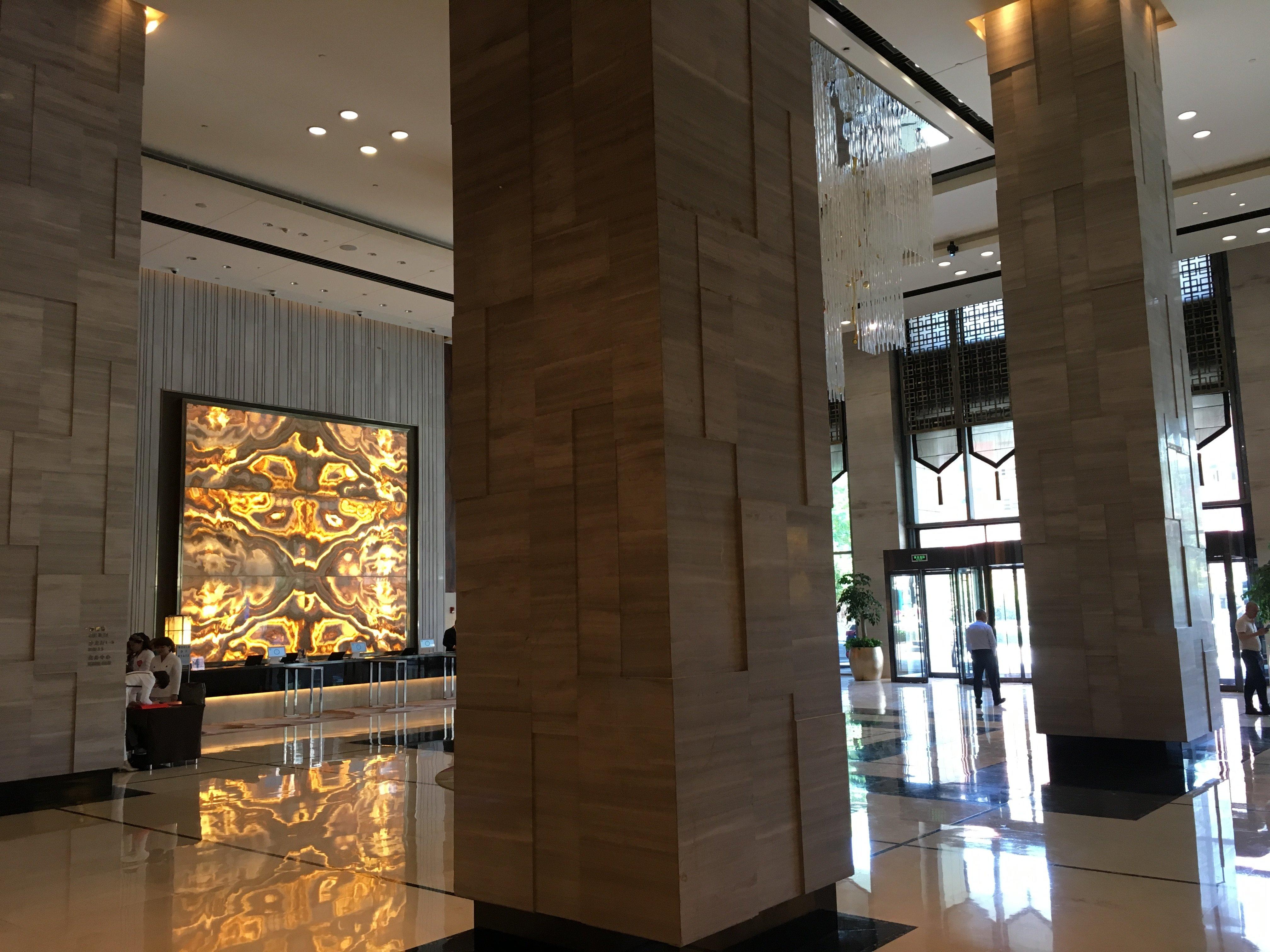 Hyatt Regency Jinan Review