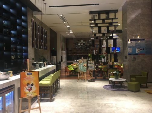 Hampton by Hilton Nanning Review