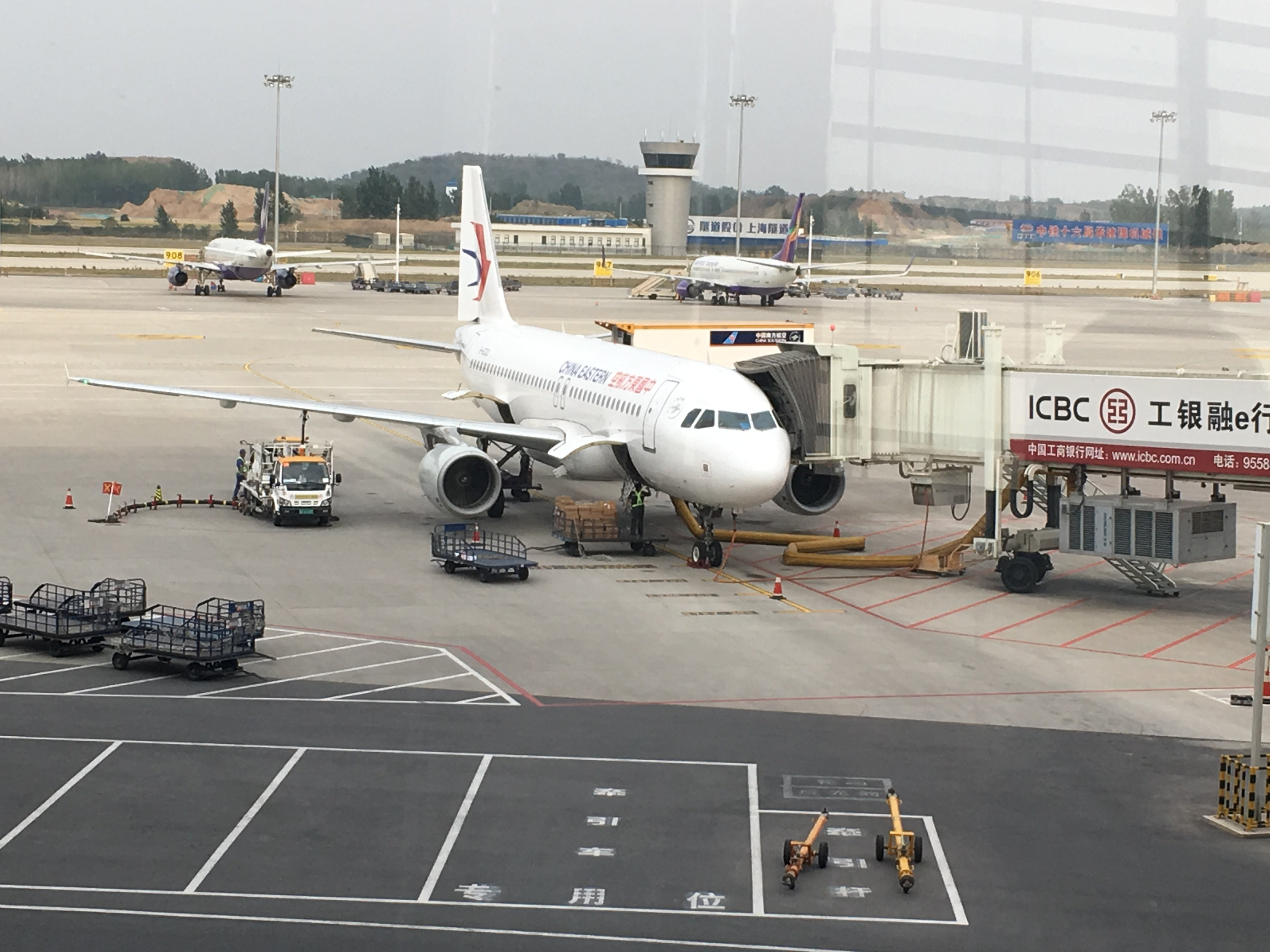 China Eastern Economy Review Zhengzhou (CGO) to Ningbo (NGB)
