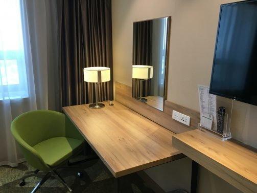 Holiday Inn Ulaanbaatar Review