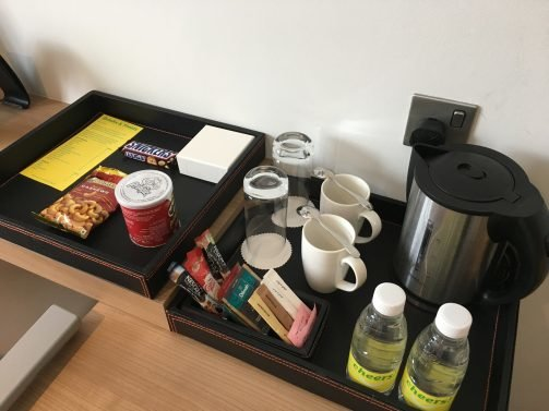 Holiday Inn Doha (Business Park) Review