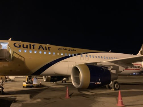 Lie-flat Business Class Fares Africa to Canada $400 One-way – Part II – Gulf Air Business Class Review Khartoum (KRT) to Bahrain (BAH) A320