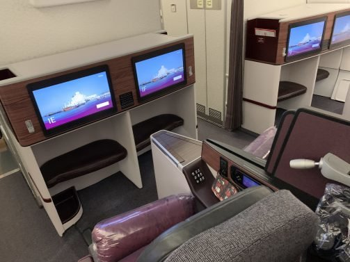 Qatar Airways A330 Business Class Review Doha (DOH) to Colombo (CMB)